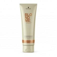 Шампунь для теплых оттенков волос color enhancing rich caramel 250мл