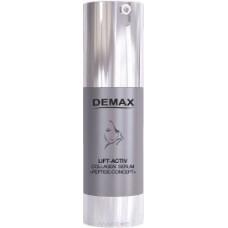Коллагеновая сыворотка для интенсивной коррекции морщин Peptide-concept Demax 30мл