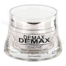 Ночной успокаивающе-восстанавливающий крем Demax 50мл