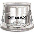 Защитно-восстанавливающий крем spf 15 Demax 50мл (LOT 229)