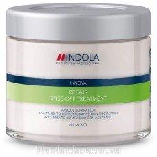 Маска для восстановления поврежденных волос Indola Repair Rinse Off Treatment 200мл
