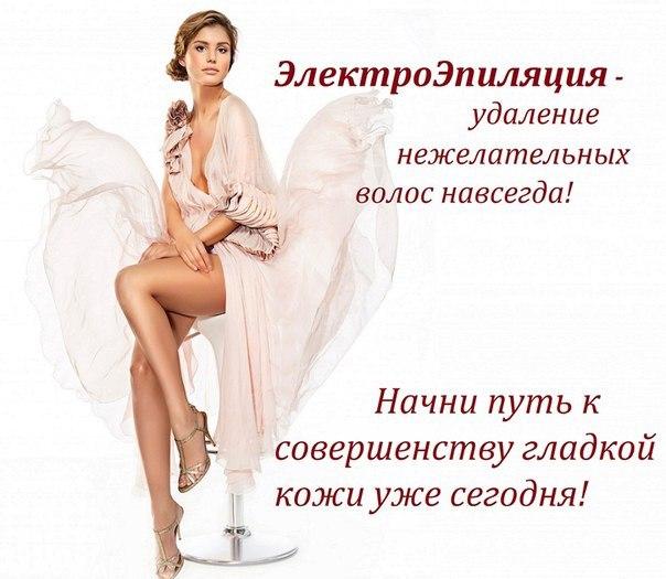 /www.hollywood-salon.com.ua/