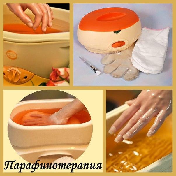 чемодане парафинотерапия для рук фото с описанием аромат